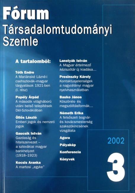 2002/3