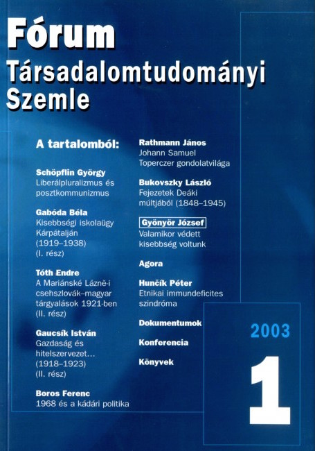 2003/1
