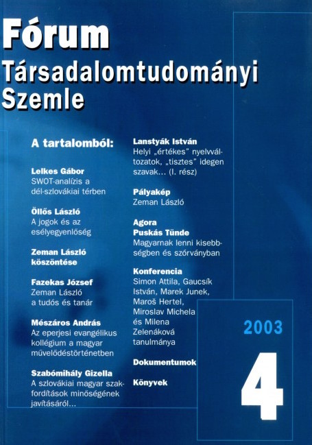 2003/3