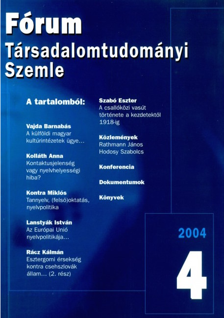 2004/4