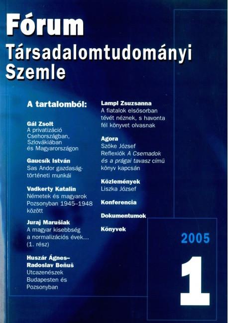 2005/1