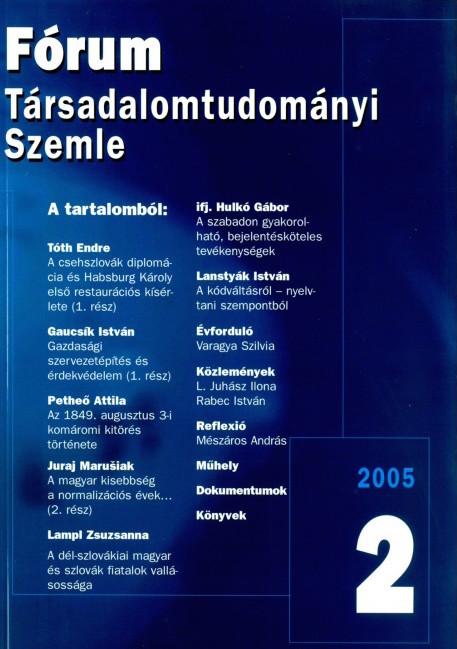 2005/2