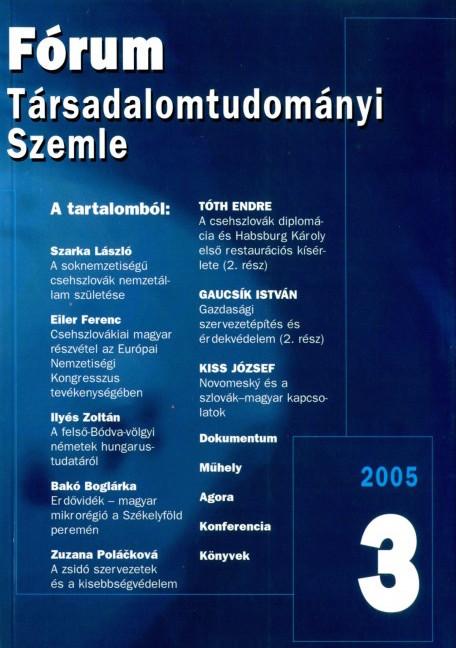 2005/3