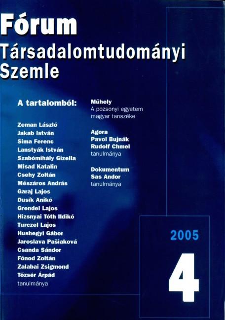 2005/4