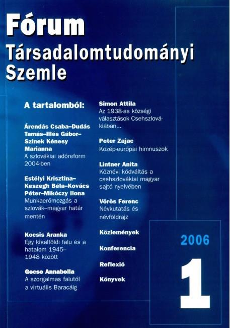 2006/1