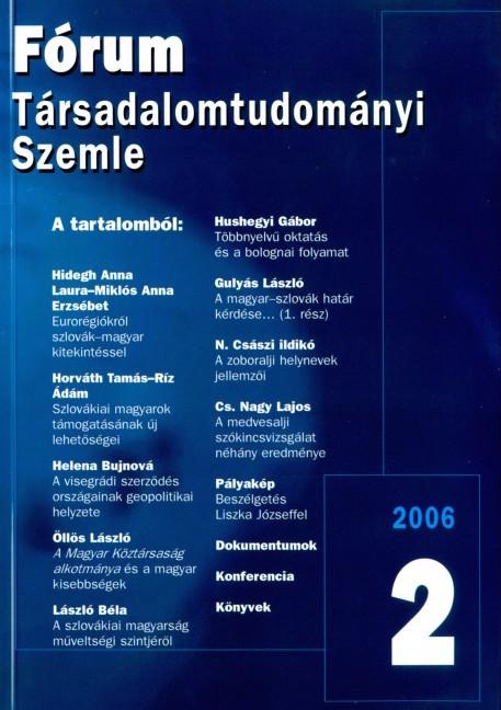 2006/2