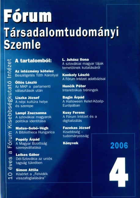 2006/4