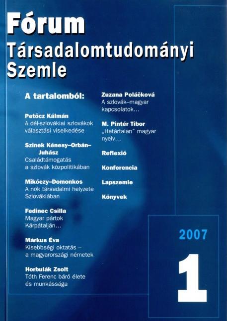 2007/1