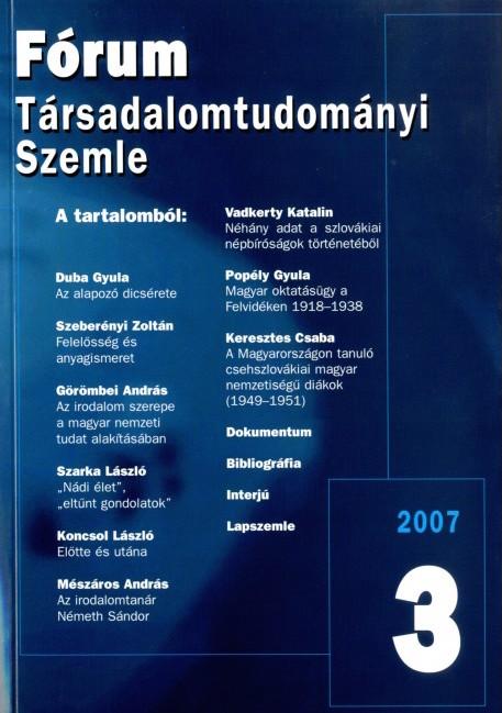 2007/3