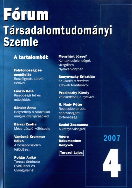 2007/4