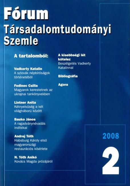 2008/2