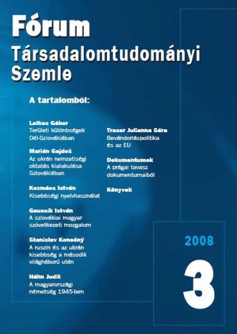 2008/3