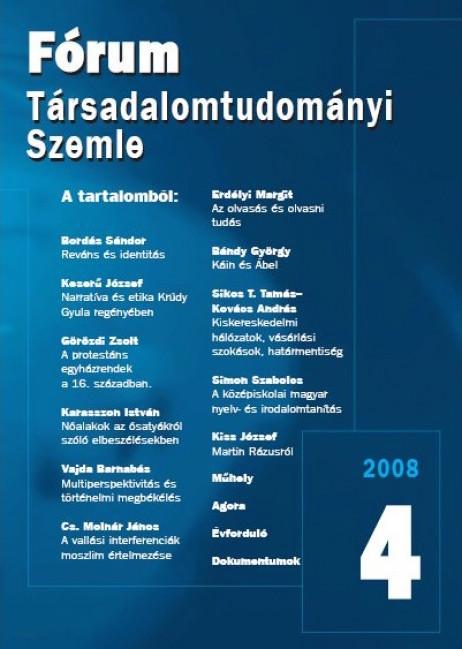 2008/4