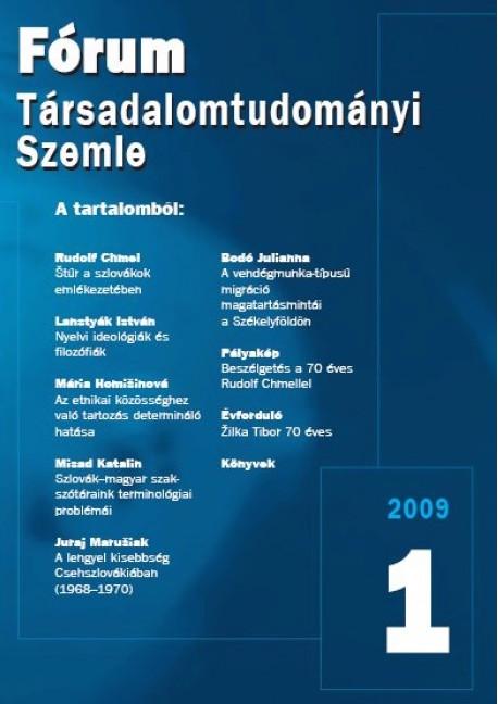 2009/1