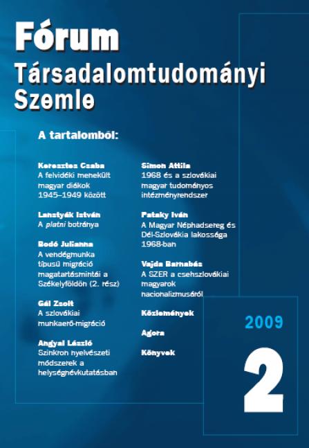 2009/2