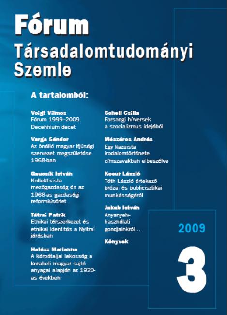 2009/3
