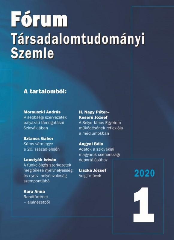 2020/1