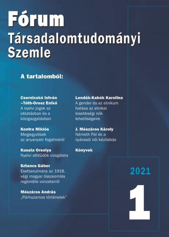 2021/1